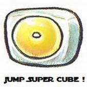 Jump Super Cube icon