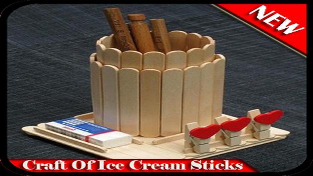 Craft Of Ice Cream Sticks screenshot 8
