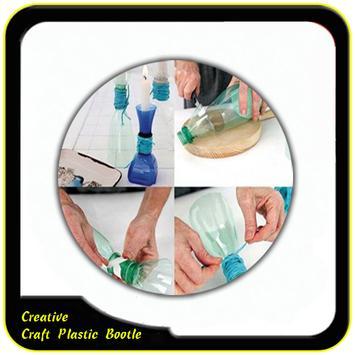 Craft Plastic Bootle screenshot 10