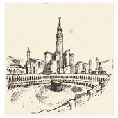 -المدينة المنورة مهد الحضارة - icon