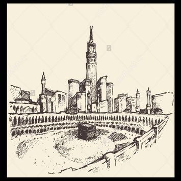 -المدينة المنورة مهد الحضارة - poster
