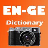 English German Camera Dict icon