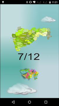Indian 7 / 12 screenshot 4