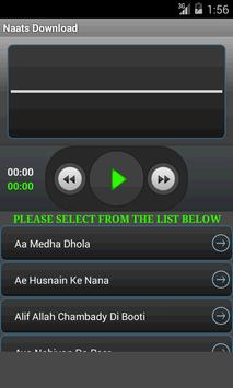 Naats Download apk screenshot