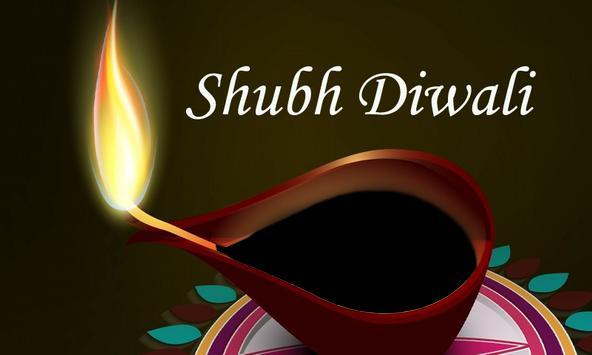 Diwali Greating Photo Frames apk screenshot