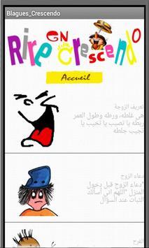 Blagues marocaines apk screenshot
