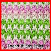 Crochet Stitches Design icon