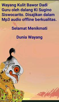 Wayang Kulit Ki Sugino S: Bawor Dadi Guru screenshot 3