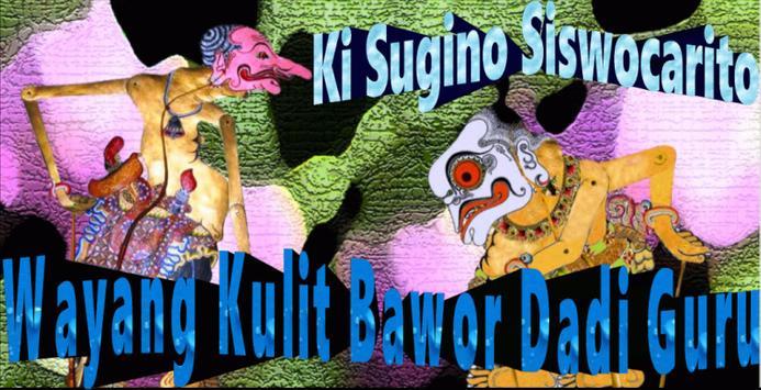 Wayang Kulit Ki Sugino S: Bawor Dadi Guru screenshot 4