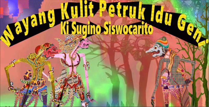 Wayang Kulit Ki Sugino S: Petruk Idu Geni poster
