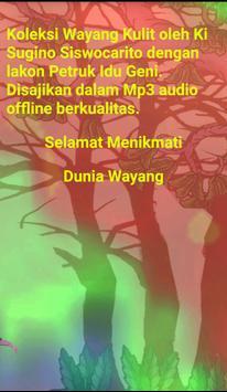 Wayang Kulit Ki Sugino S: Petruk Idu Geni screenshot 4