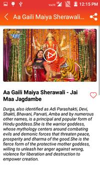 Bhojpuri Bhakti Gana Video - Durga Maa Song for Android