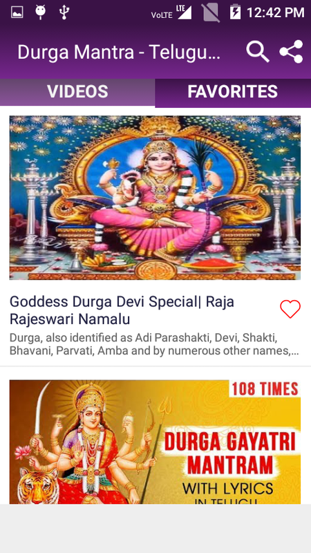 Durga Mantra Telugu God Songs For Android Apk Download