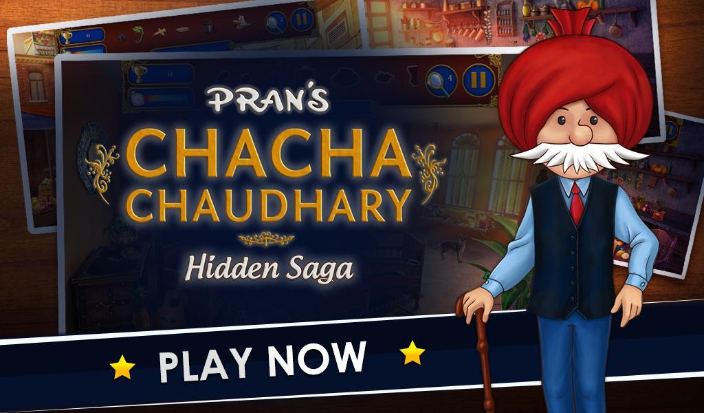 Hidden Object with Chacha Chaudhary (Unreleased) for Android - APK