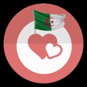 رسائل حب جزائرية - دون انترنت icon
