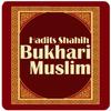 Terjemah Shahih Bukhari Muslim Zeichen