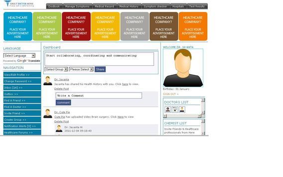 Healthcare eSpace screenshot 1