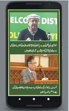 Urdu News Daily Pakistan poster