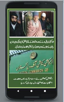 Urdu News Daily Pakistan screenshot 1