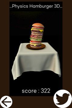 Physics Hamburger 3D screenshot 1