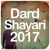 Dard Shayari 2017 icon