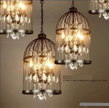 Decorative Light Design screenshot 1
