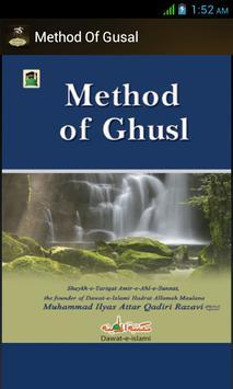 Method Of Gusal apk screenshot
