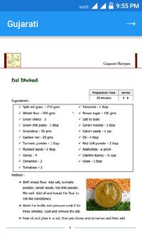 Best Gujarati Recipes screenshot 3
