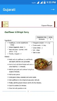 Best Gujarati Recipes screenshot 2