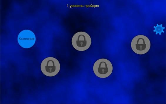 Platform Destroyer - Разрушитель Платформ apk screenshot