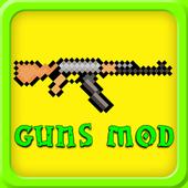 DesnoGuns Mod For Minecraft PE icon