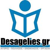 Desagelies.gr icon