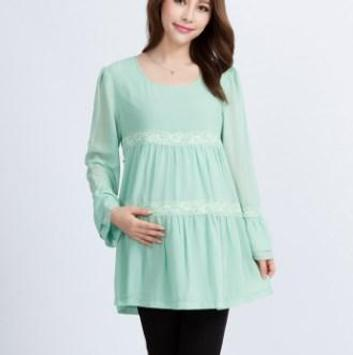 Fashionable Pregnant Design screenshot 5