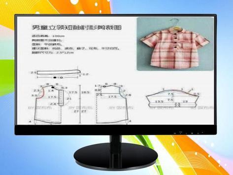 Design Patterns of Men's Clothing screenshot 5