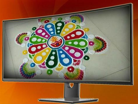 Rangoli Design apk screenshot