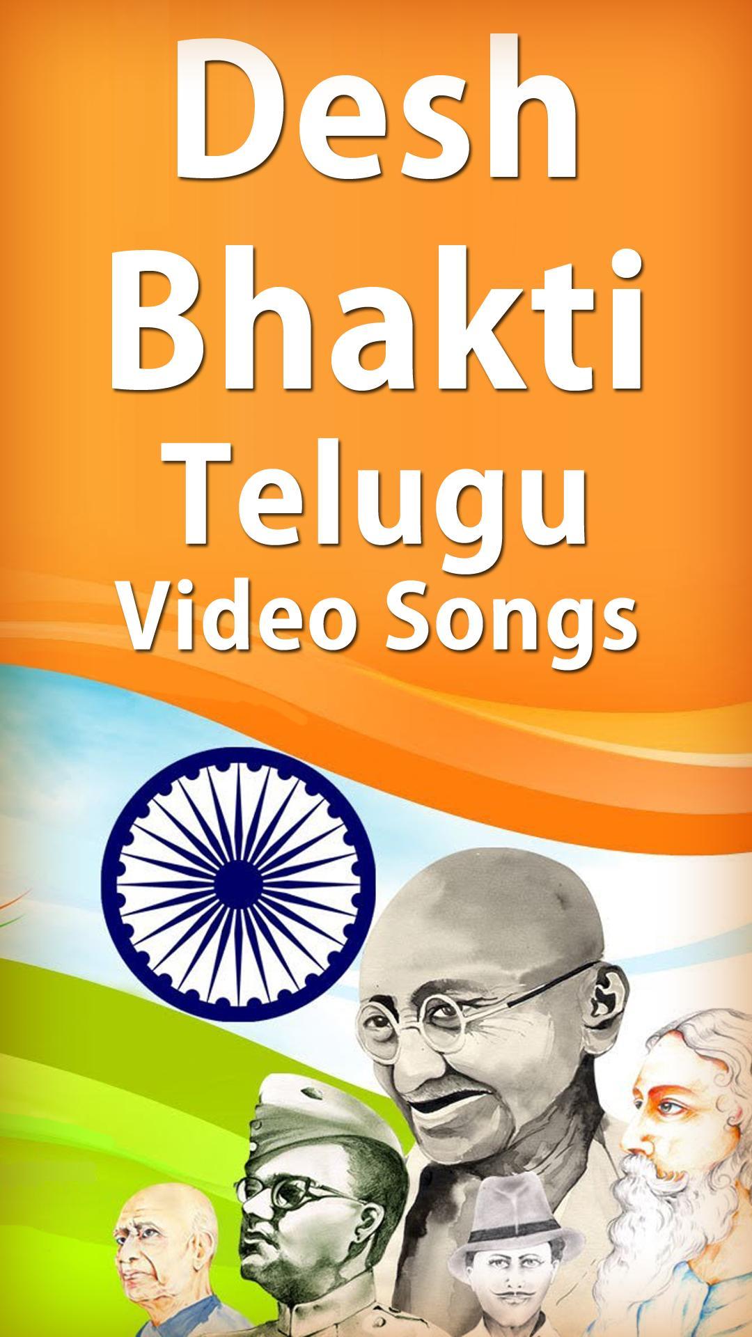 telugu new video songs in hd download