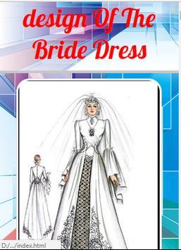 Gauun Marriage Women screenshot 3