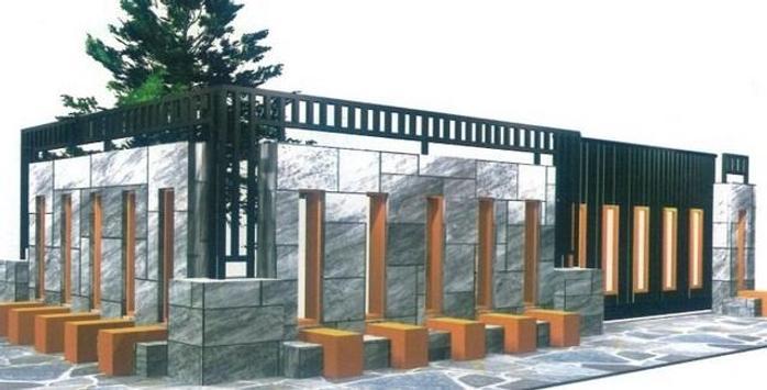 Design Fence screenshot 5