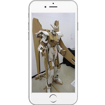 Design of Cardboard Craft screenshot 1