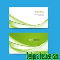 Design a business card