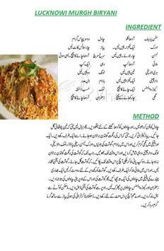 Chicken Biryani Urdu Recipes poster