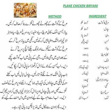 Chicken Biryani Urdu Recipes screenshot 1