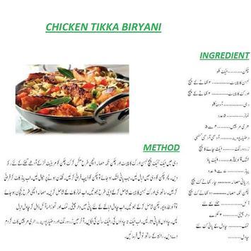 Chicken Biryani Urdu Recipes screenshot 2