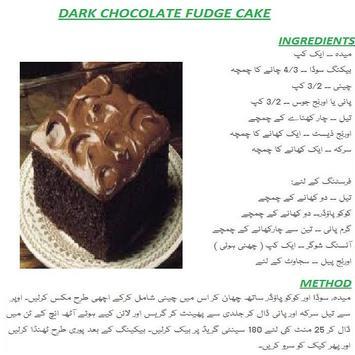 Chocolate Cake Urdu Recipes Apk Screenshot