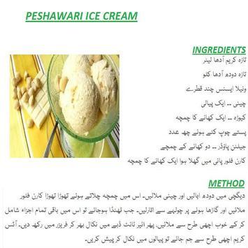 Ice cream urdu recipes apk baixar grtis comer e beber aplicativo ice cream urdu recipes apk imagem de tela ccuart Choice Image