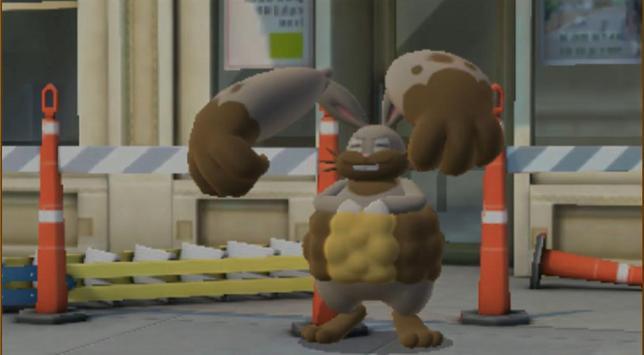 Detective Pikachu screenshot 1
