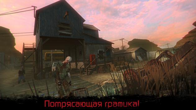 Deathpool online: FPS Survival game Cartaz