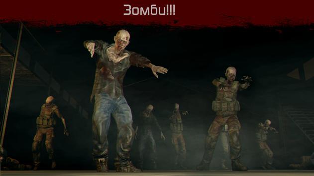 Deathpool online: FPS Survival game apk imagem de tela