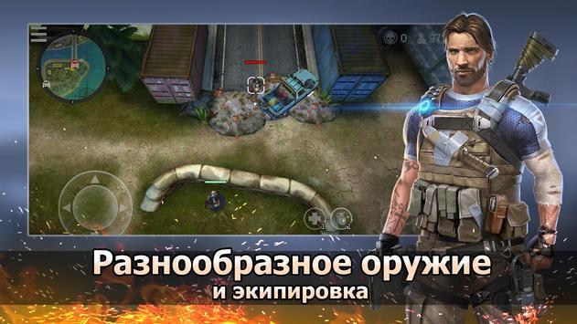 Last Battle: Demo version (Unreleased) screenshot 2