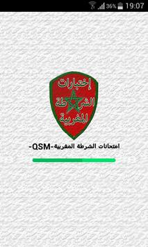 امتحانات الشرطة المغربية -QSM- poster